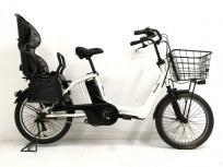 Panasonic パナソニック ギュット アニーズ BE-ENMA033 電動 アシスト 自転車 20型大型の買取