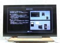 東芝 TOSHIBA REGZA レグザ 55BZ710X 液晶 55型 4K テレビの買取