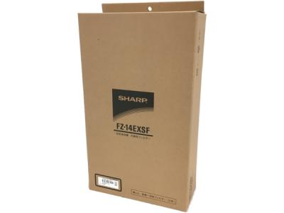 SHARP FZ-14EXSF 集塵/脱臭一体型フィルター 交換用 シャープ