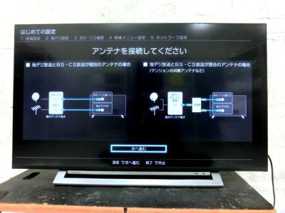 TOSHIBA 東芝 REGZA 43M540X 43V型 4K 液晶テレビ 薄型テレビ
