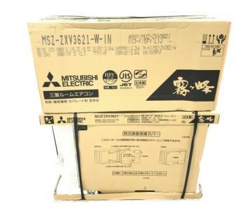 三菱 MSZ-ZXV3621-W-IN 室内機 MUZ-ZXV3621 室外機 ルームエアコン 霧ヶ峰
