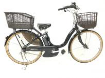 YAMAHA ヤマハ PAS ナチュラ 電動 アシス ト自転車の買取