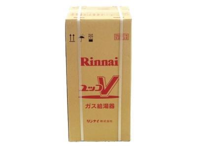 Rinnai リンナイ RUX-VS1606W(A)-E ガス給湯器 都市ガス