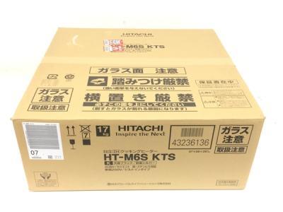 日立 HT-M6S KTS 2口IH IHクッキングヒーター M6シリーズ