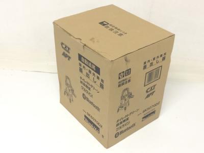 makita マキタ SK507GDZ 充電式 レーザー 墨出し器 屋内・屋外兼用 電動工具