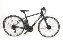 BRIDGESTONE TB1e/TB7B40 27インチ 電動 アシスト 自転車 ブリジストンの買取