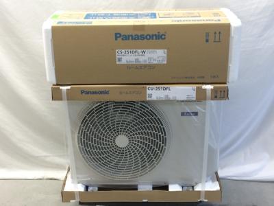 Panasonic パナソニック エオリア CS-251DFL-W インバーター 冷暖房除湿タイプ ルームエアコン