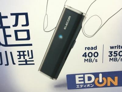 ELECOM ESD-EMN0250GBK 250GB 外付けポータブルSSD ブラック 家電