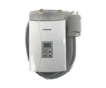 イトミック EIX-125B0 瞬間湯沸かし器 100V