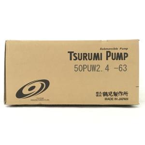 TSURUMI PUMP 水中ポンプ 50PUW2.4 -63 鶴見製作所