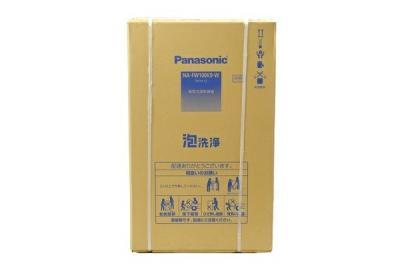 Panasonic NA-FW100K9-N 洗濯乾燥機 シャンパン 10.0kg 家電 パナソニック 楽 大型