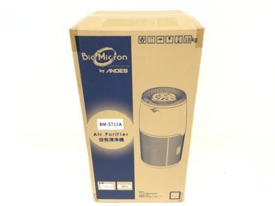 アンデス電気 BM-S711A 空気清浄機 バイオミクロンサークル 家電