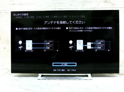 TOSHIBA 東芝 REGZA レグザ 50RZ630X 4K 液晶テレビ TV 家電