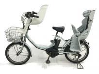 ブリヂストン BRIDGESTONE 電動自転車 bikke MOB e BMOC37 ビッケ モブ コンパクト 電動アシスト大型の買取
