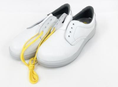 Simon シモン 200914 静電気帯電防止靴 26.0cm 7511白 革製 短靴 作業靴 安全靴