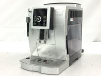 DeLonghi デロンギ MAGNIFICA S SUPERIORE ECAM23420SB エスプレッソマシンの買取