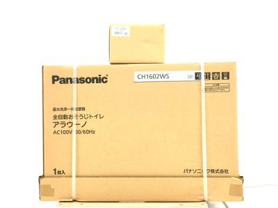 Panasonic XCH1602WS CH1602WS CH160F トイレ 全自動おそうじ 便器 アラウーノ パナソニック