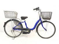 YAMAHA PAS ナチュラS PA26NSP 電動自転車 ヤマハの買取