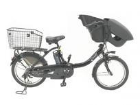 ヤマハ YAMAHA PAS KISS MINI PA20KXL 電動アシスト自転車 ネイビー大型の買取