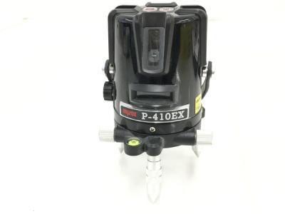 MYZOX P-410EX レーザー墨出し器 マイゾックス