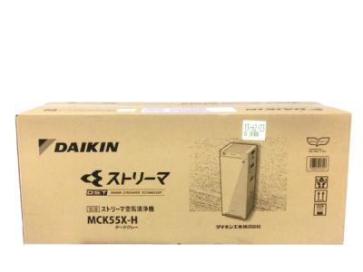 DAIKIN ダイキン MCK55X-H ストリーマ 加湿空気清浄機 ダークグレー 家電