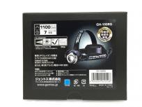 GENTOS GH-100RG LEDヘッドライト ヘッドランプ 充電式 ジェントス