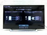 TOSHIBA 東芝 REGZA 43M540X 43V型 4K 液晶テレビ 薄型テレビの買取