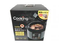 Shop Japan COOKINGPRO CKP001KD 電子圧力鍋