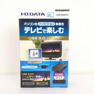 IO DATA USB-RGB3/H グラフィックアダプター HDMIタイプ