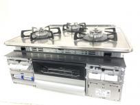 ハーマン DW32Q6WTSKSVE ビルトインコンロ 都市ガス 2020年製 キッチン 調理 家電の買取