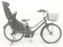 BRIDGESTONE ブリヂストン HYDEE.2 電動アシスト自転車の買取