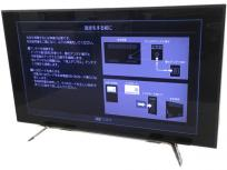 TOSHIBA 東芝 REGZA レグザ 65Z810X 4K 液晶 テレビ 65インチ 2017年製 家電の買取