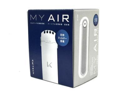 Kaltech カルテック パーソナル空間除菌 脱臭機 ターンド・ケイ MY AIR マイエア KL-P02 花粉フィルター搭載