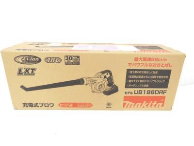 makita マキタ UB186DRF 充電式ブロワ 充電器 バッテリー1個 セット 電動工具