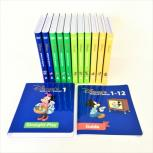 ワールド ファミリー DWE ストレートプレイ DVD ディズニー 英語 システム 教材 2017年 頃の買取