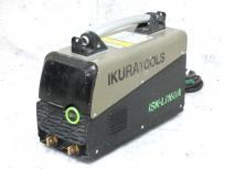IKURA ISK-Li160A ライトアーク 電動工具 イクラの買取