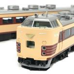 TOMIX HO-094 国鉄 485系 特急電車 基本セット HOゲージ 鉄道模型の買取