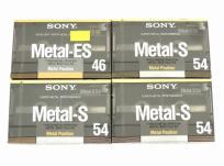 SONY Metal-ES 46 METAL-S 54 ソニー カセットテープ メタルポジション 4点 まとめ セット