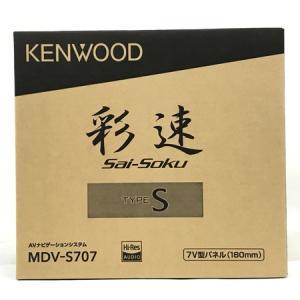 KENWOOD ケンウッド ナビ MDV-S707 カーナビ 車 自動車