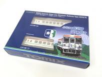 TOMIX 98093 ふるさと銀河線りくべつ鉄道CR70・75形セットの買取