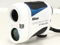 Nikon ニコン COOLSHOT PRO STABILIZED ゴルフ用 レーザー 距離計 機器の買取