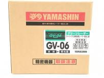 ヤマシン GV-6 レーザー墨出器 T-GA 三脚付 電動工具