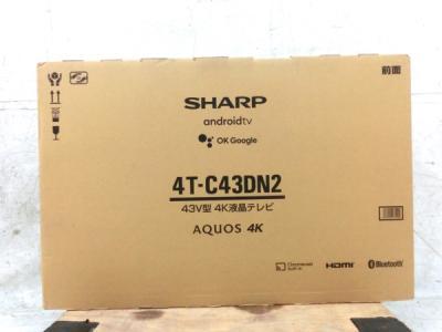SHARP シャープ AQUOS アクオス 4T-C43DN2 4K 液晶テレビ 43型 TV 家電