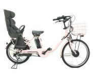 BRIDGESTONE bikke MOB ビッケ モブ dd BM0B40 電動 アシスト 自転車 子供乗せ 24インチ ブリヂストン 大型の買取