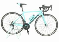 Bianchi sprint Disc 2020 SHIMANO 105 50サイズ ロードバイク ビアンキの買取