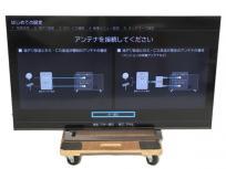 TOSHIBA 東芝 REGZA 55M530X テレビ TV 家電の買取