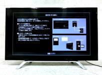 TOSHIBA 東芝 REGZA 43Z700X 4K液晶テレビ 家電 大型の買取