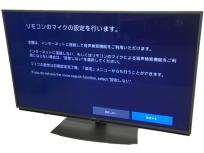 SHARP 4T-C50DN2 50型 液晶テレビ 2021年製 リモコン付 シャープ