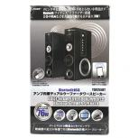 FUZE TSX255BT Bluetooth対応アンプ内蔵 デュアル ウーファー タワースピーカー ペア 音響 オーディオ