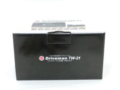 Driveman ドライブマン TW-21 ドライブレコーダー 2カメラモデル